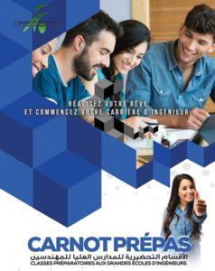 eleves-carnot-ph1 c